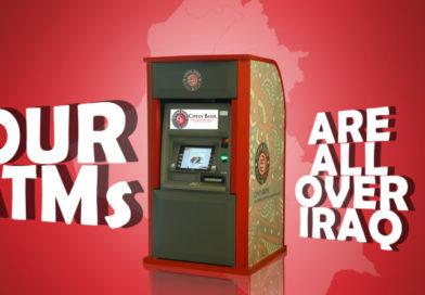 ئامێرە ATMەکانی بانکی جیهان لە هەموو شوێنێک هەن