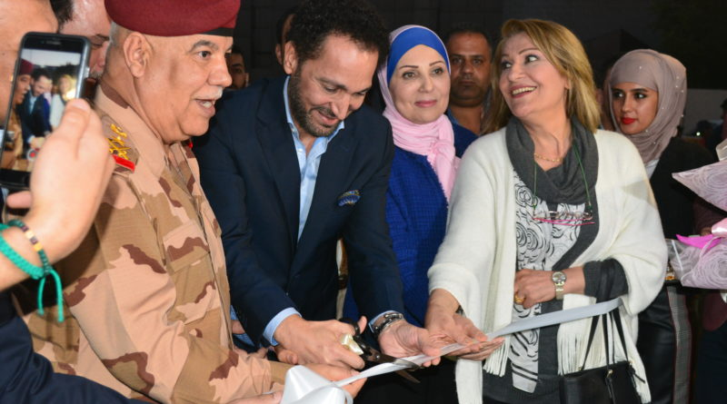 مشاركة مصرف جيهان للاستثمار والتمويل الاسلامي في فعاليات آلق بغداد