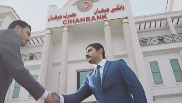 خدمات المصرف الالكتروني