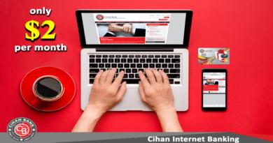 خدمات مصرف جيهان الالكتروني