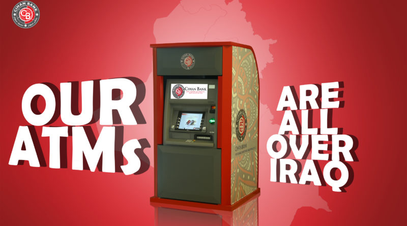 Cihan Bank ATM's is everywhere