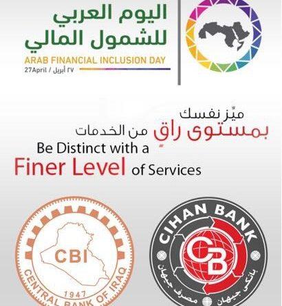 Cihan Bank participates in Arab Financial Inclusion Day