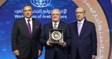 تكريم مصرف جيهان للاستثمار والتمويل الاسلامي بجائزة التميز والانجاز المصرفي العربي لعام 2019