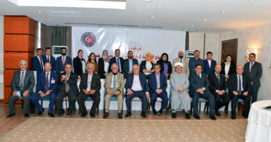Meeting of the General Authority of Cihan Bank