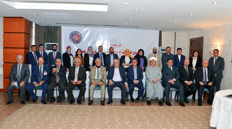 إجتماع الهيئة العامة لمصرف جيهان
